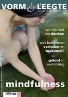 cover image from the Dutch Buddhist magazine Vorm en Leegte