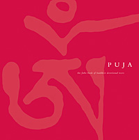 The new Triratna Puja Book is available from Windhorse Publications